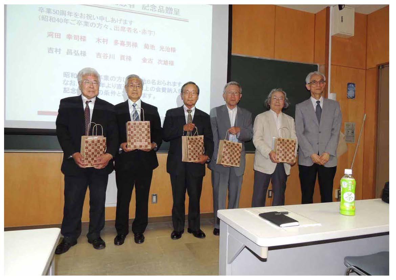 平成27年度窯業同窓会総会議事録
